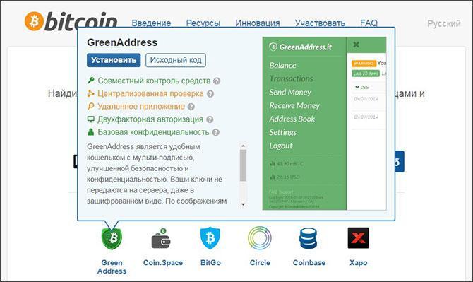 A legjobb 10 Bitcoin alkalmazás az Android számára - A boldog Android