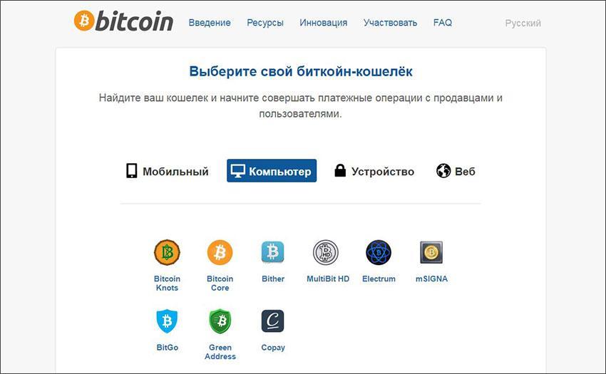Palmbīča konfidenciāli: kriptogrāfijas tirgus izpētes grupa