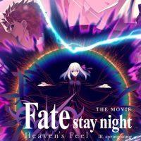 La nueva película de Fate/Stay Night Heaven's Feel llegará a México
