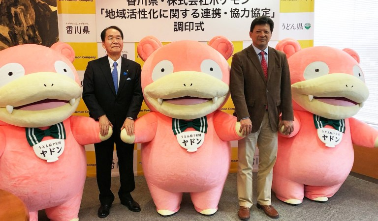 La prefectura de Kagawa en Japón celebra a sus Pokémon