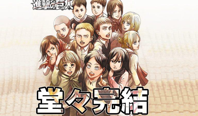 La revista Weekly Shōnen celebra el capítulo final de 'Attack on Titan'