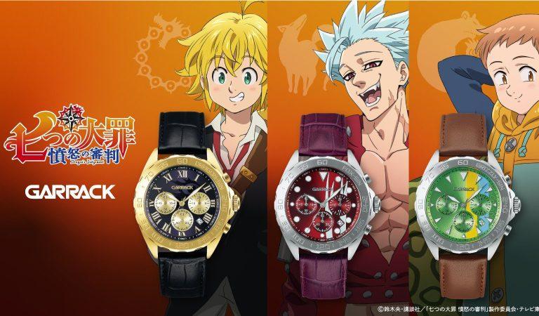 'Nanatsu no Taizai' lanza su línea de relojes basados en sus personajes