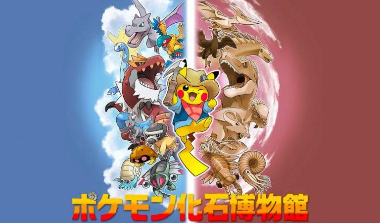 Exposición de fósiles con temática de Pokémon se inaugurará en Japón