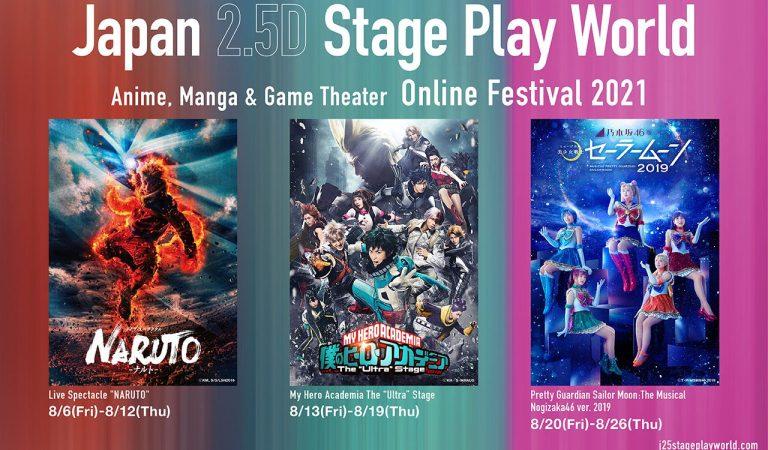 Anuncian el streaming de los musicales de tres animes