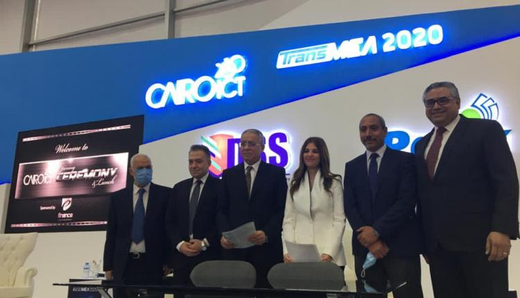 الشركة الوطنية للاتصالات ومايكروسوفت توقعان اتفاقية تعاون لتقديم الحلول الرقمية في مصر