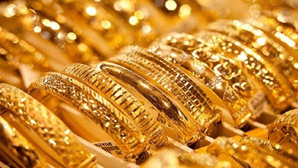 أسعار الذهب بمصر اليوم