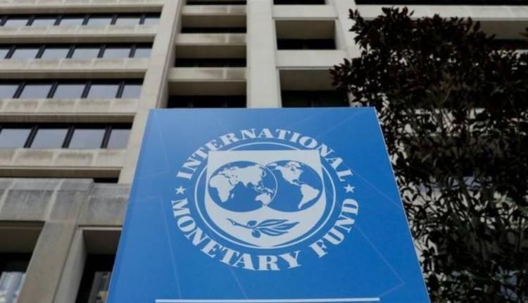 صندوق النقد الدولي: الإقتصاد العالمي يبدأ 2021 بشكل أفضل مما كان متوقعا