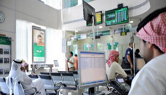 إنتعاشة بارباح البنوك الخليجية بالربع الأول: 37 % للامارات الإسلامي.. و12 % لدبي الوطني.. و 5% للريان القطري