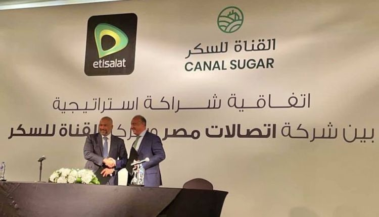 شراكة بين القناة للسكر واتصالات مصر