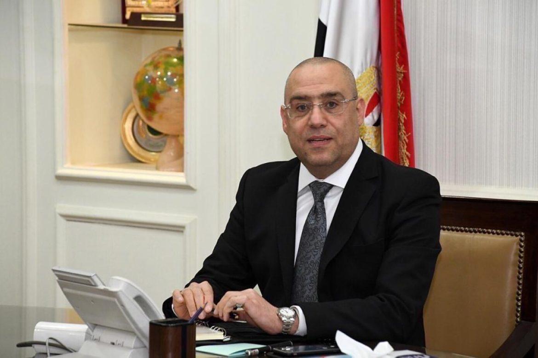 عاصم الجزار وزير الاسكان