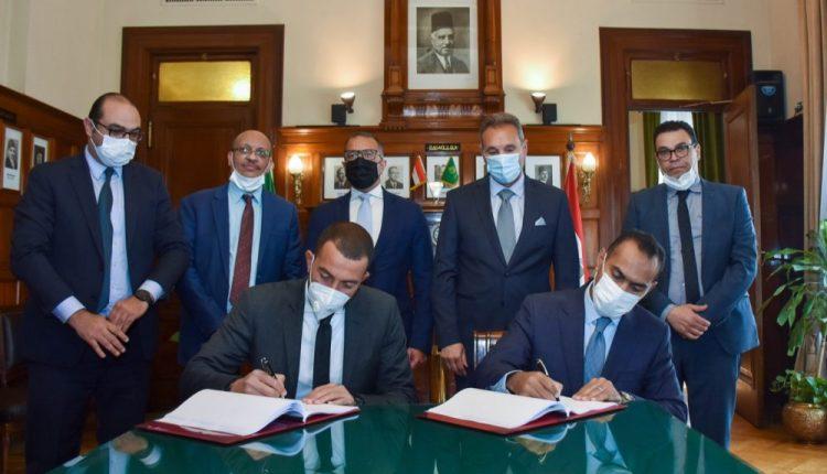 بنك مصر يوقع اتفاقية مع انرشيا للتنمية العقارية