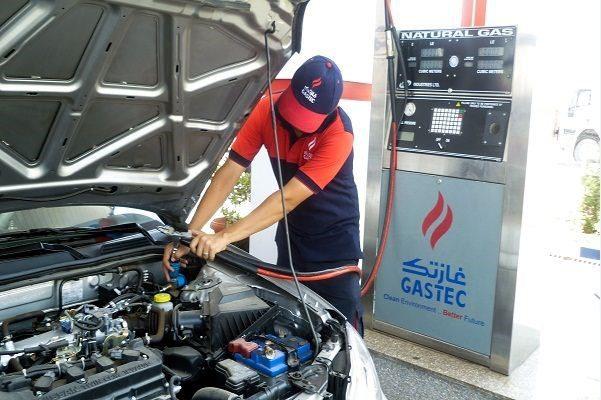 الغاز الطبيعى لتموين السيارات