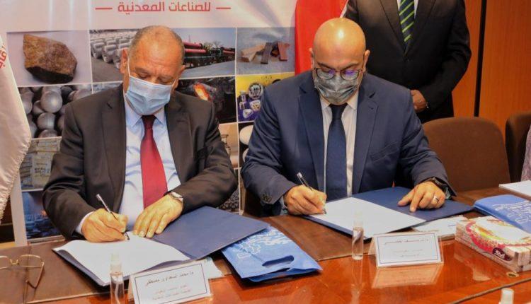 """تعاون جديد يضم القابضة للصناعات المعدنية و""""فرصة هب"""" للترويج للصناعة المصرية"""