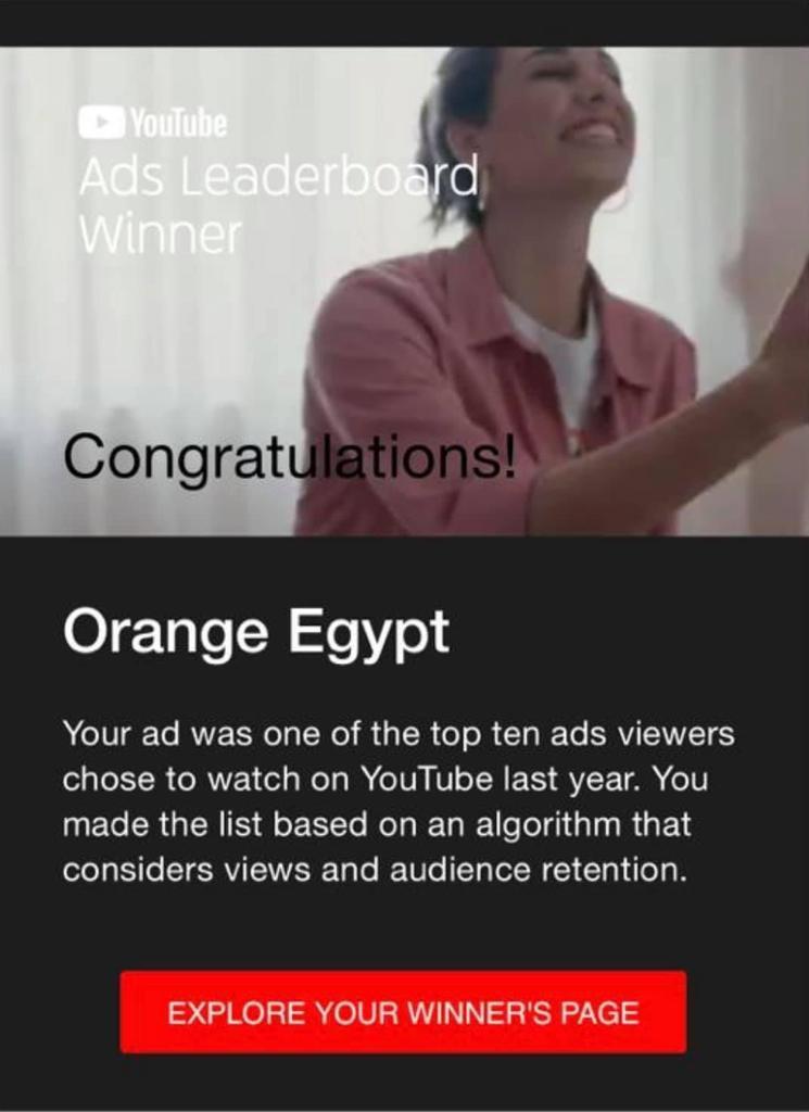 أطاحت بأبل وأمازون.. أورنج مصر الثانية عالميا في الاعلانات الأكثر مشاهده علي يوتيوب