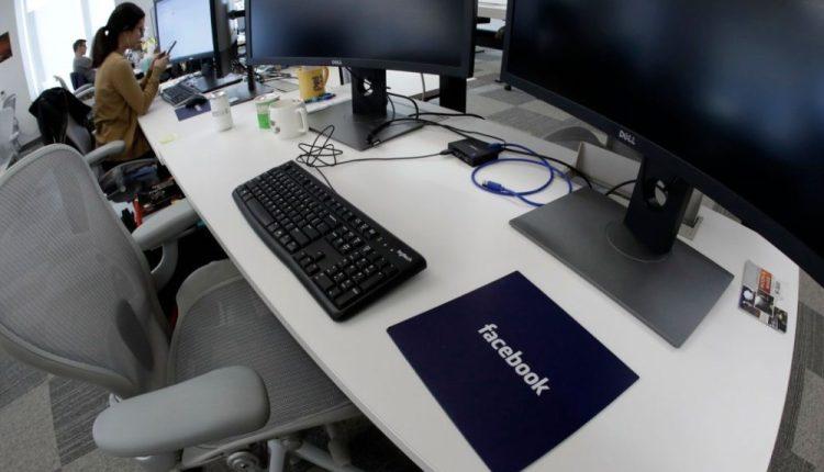 فيس بوك توسع سياسة العمل من المنزل.. و IBM تعيد موظفيها للمكاتب في سبتمبر