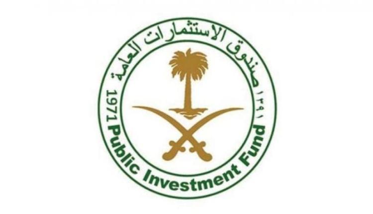 الاستثمارات العامة السعودي