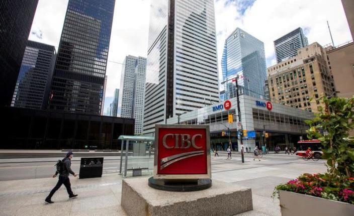 البنوك الكندية