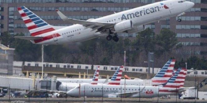 الطيران الفدرالية الأميركية