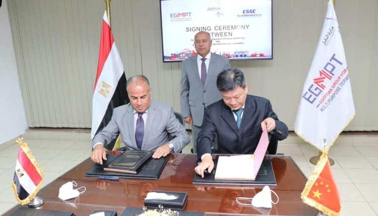 النقل توقع عقد شراء 4 أوناش للمحطة متعدده الأغراض بميناء الاسكندرية بـ650 مليون جنيه