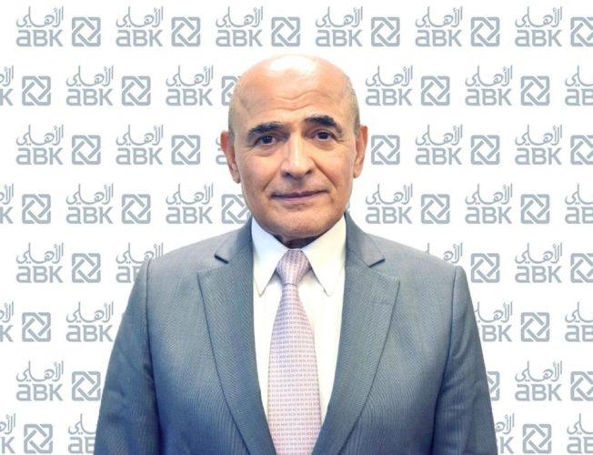 علي معرفي، رئيس مجلس إدارة البنك الأهلي الكويتي – مصر