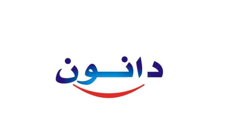 دانون مصر
