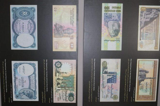 """""""الخزانة العامة وسك العملة"""" تُشارك فى معرض """"رحلة النقود فى مصر عبر العصور"""""""