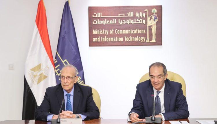 عمرو طلعت و محمد سالم