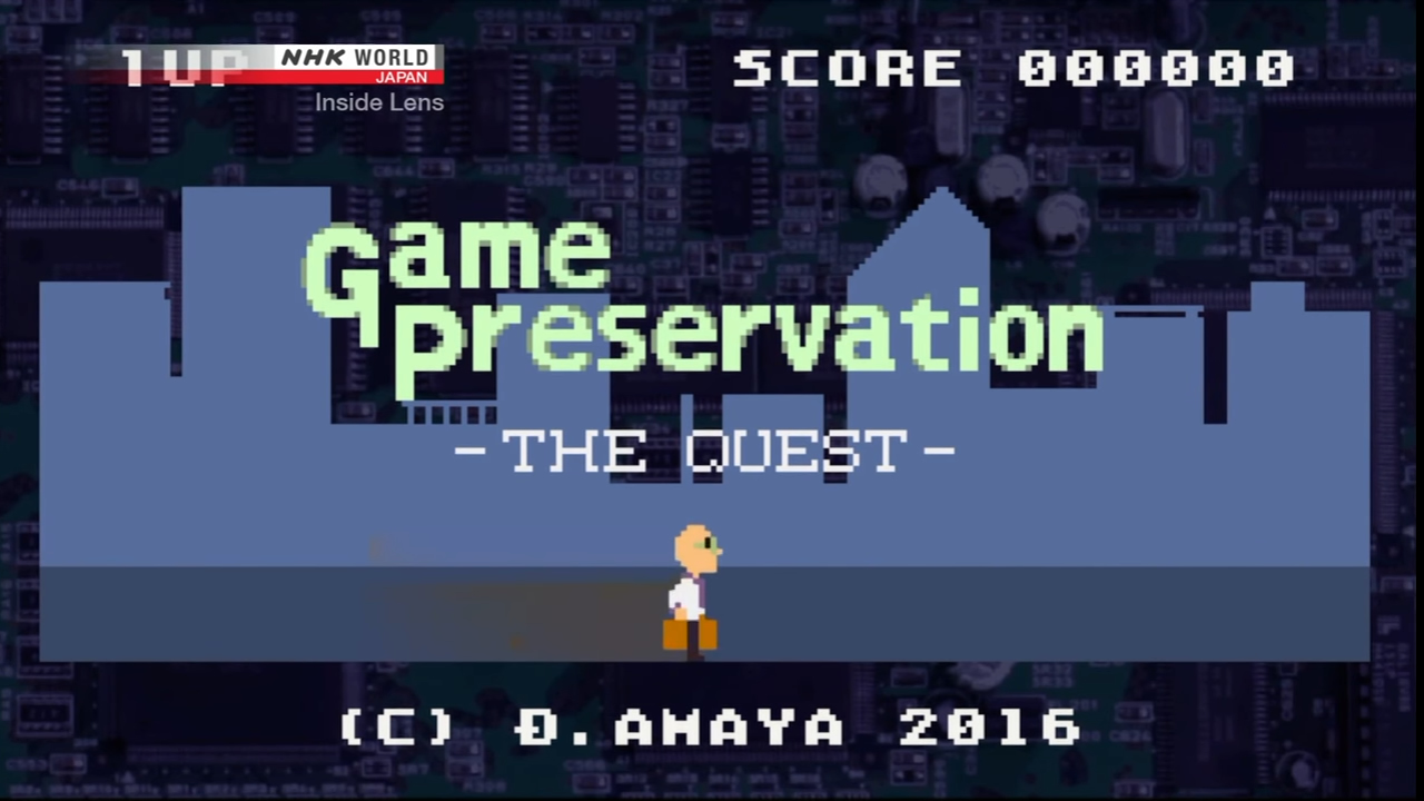 Game Preservation The Quest
