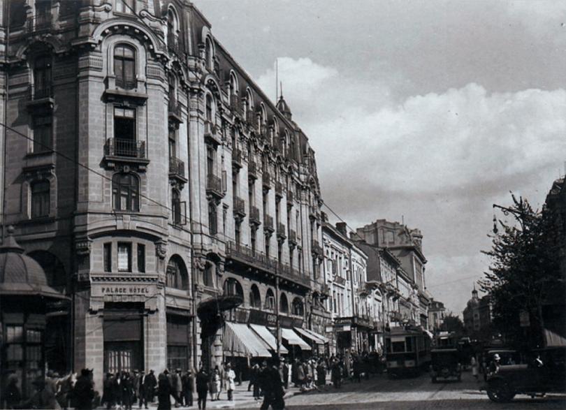 Cinema Capitol