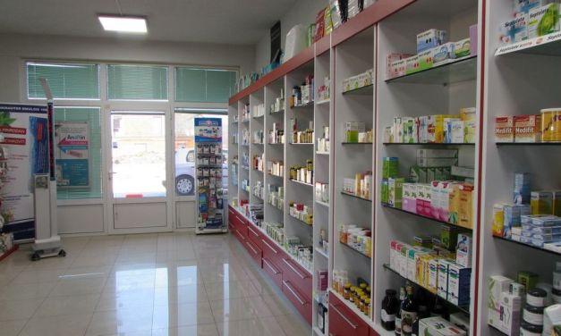 Ljekarnička zdravstvena ustanova Helena Vital traži djelatnike
