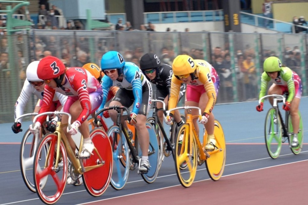 Keirin betting over under betting examples