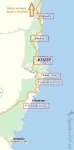 Карта курортов Кемера
