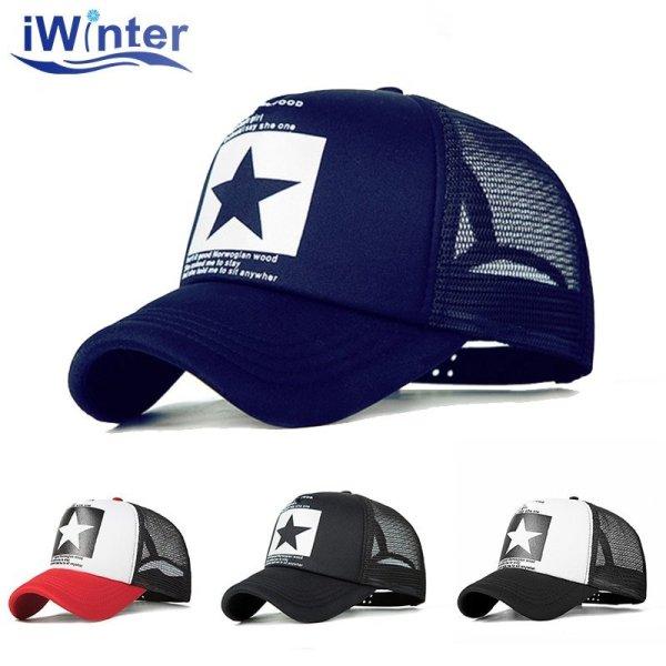 2020 Baseball Cap For Women Men Mesh Cap Snapback Hat Bone Adjustable Baseball Cap Hat Wholesale 1