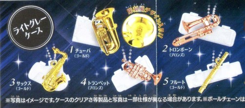 epoch-wind_instrument_with_hard_case-part_4-gold_set-5pc