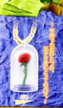TOMY ARTS - The Little Prince Stop Motion Mascot - Gacha Rose - 00