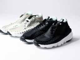 Nike Chukka