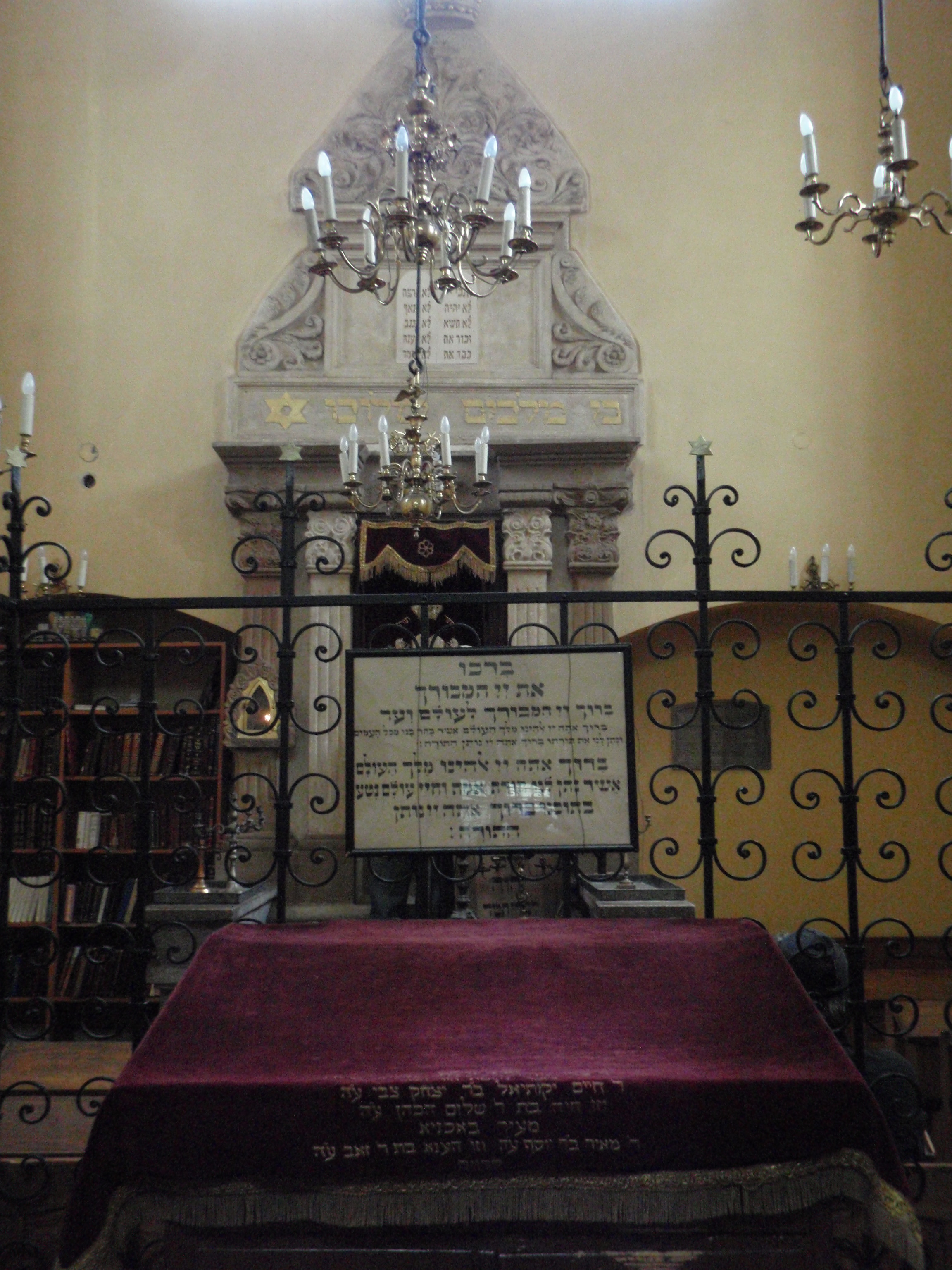 Inside the Orthodox Synagogue