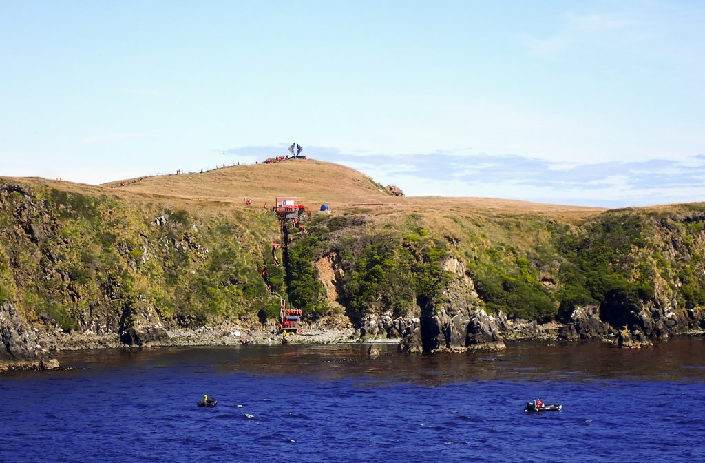 This image has an empty alt attribute; its file name is cape-horn-8-copy-1024x672.jpg
