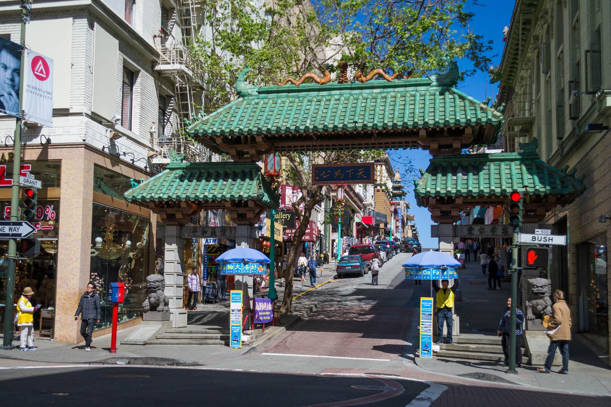 La fameuse porte d'entrée de Chinatown