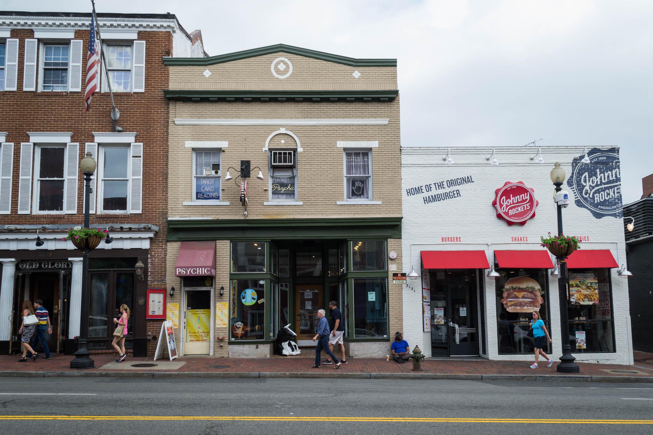 Des boutiques de Georgetown
