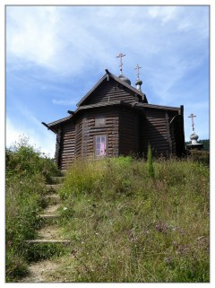 Chapelle Russe (4)