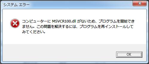 Msvcr100.dll_Not_Found