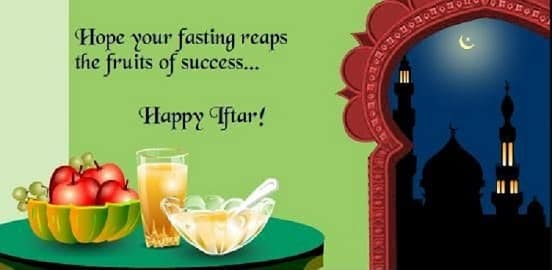 Best Iftar Quotes