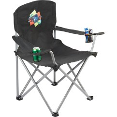 Extra Large Folding Chair Deck Chairs Ikea Game Day Table And Captiv8 Promotions