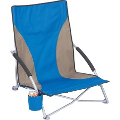 Beach Sling Chair Best Tv Watching Summeressentials Low Captiv8 Promotions