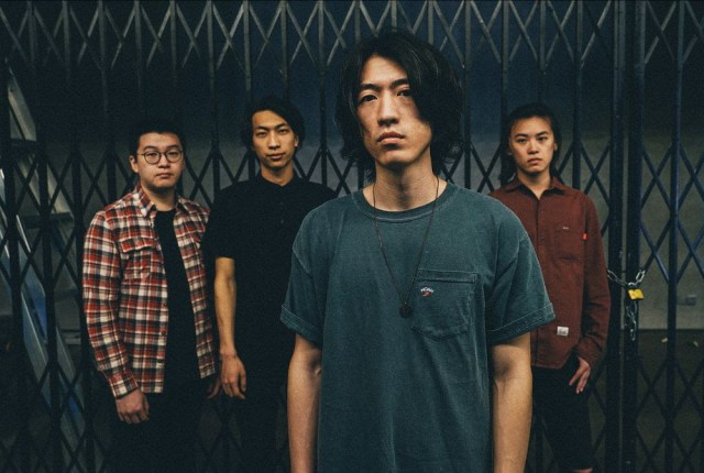 Stream Alluring New Intense Post-Hardcore Now From China's Life Awaits via Dreambound