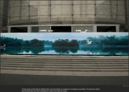 china_transfer_facade