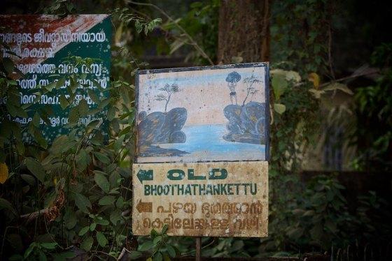 Bhoothathankettu 3
