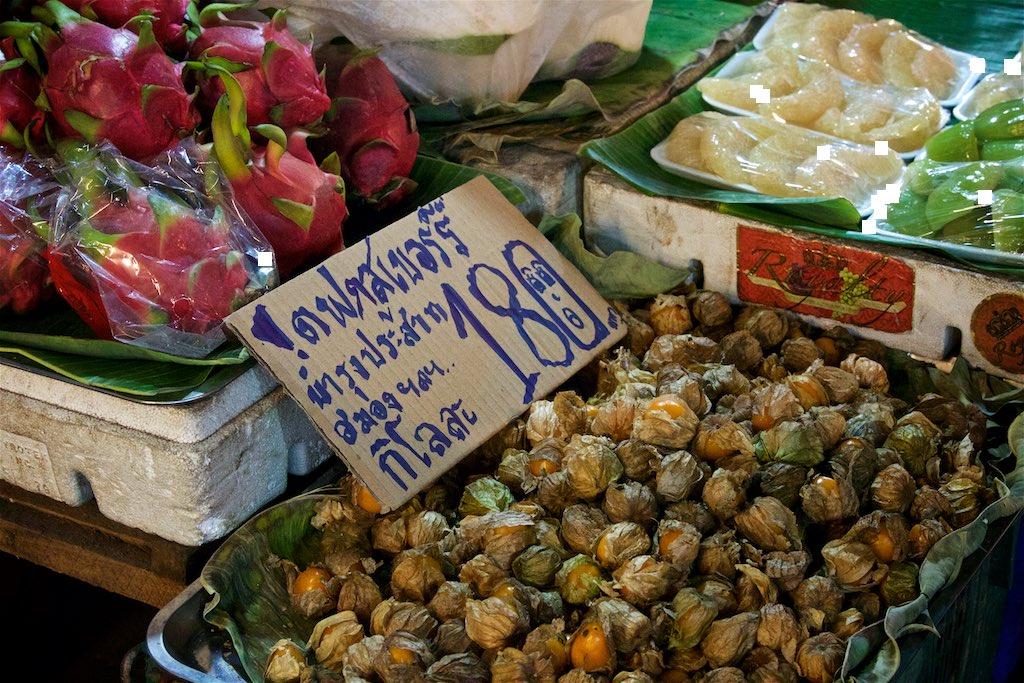 flower market 16