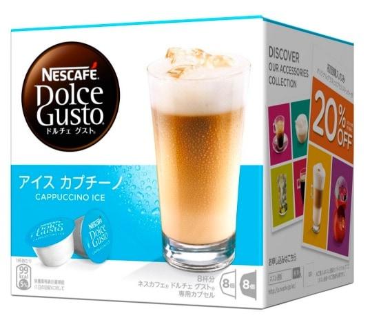 Cómo prepararte un café con hielo con las cápsulas Cappuccino Ice de Dolce Gusto